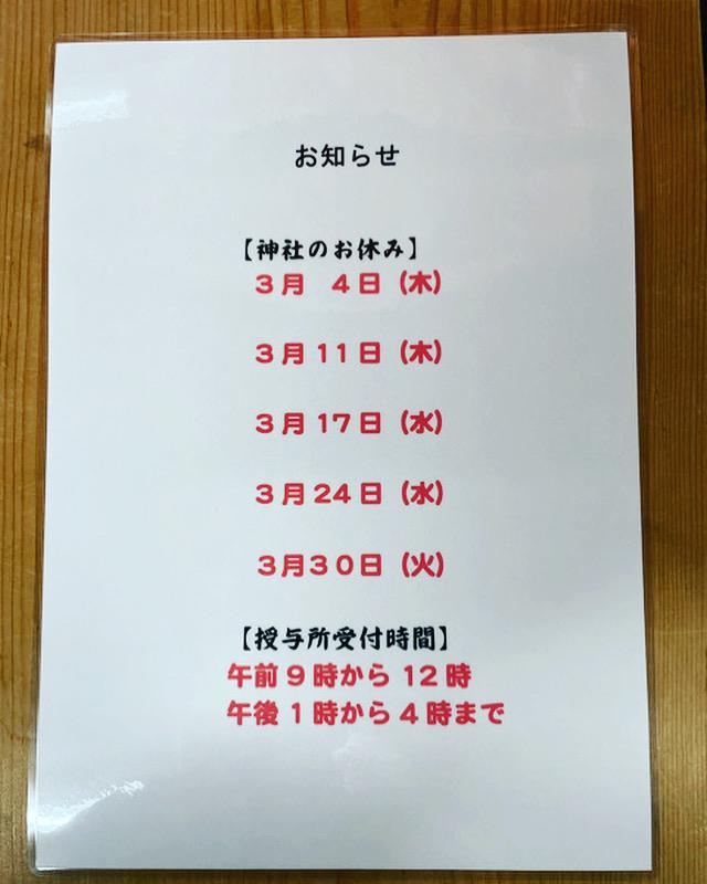 4D45B88A-CCA6-4866-8110-F4E9EA205590