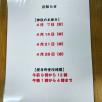 B7578B19-FB93-4C8C-B51B-D9C5E45E79E9