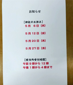 F614B2ED-E485-4F06-A295-51D3864B3740